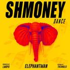 Shmoney Dance