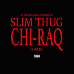 Chi-Raq (Freestyle)