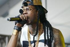 2 Chainz To Premiere New Single This Sunday At Summer Jam