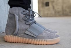 "Find Out Where To Cop The ""Grey/Gum"" Adidas Yeezy Boost 750"