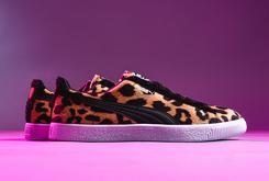 """PUMA Clydes Inspired By Walt """"Clyde"""" Frazier's Style Release Tomorrow"""
