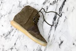 "Release Reminder: ""Chocolate"" Yeezy Boost 750 Releases Tomorrow"