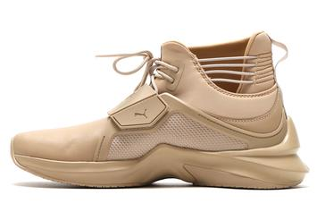 Rihanna x PUMA Fenty Trainer Hi First Look