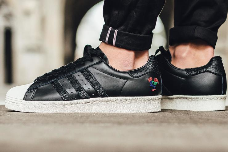 """Adidas """"Year of the Rooster"""" pack"""